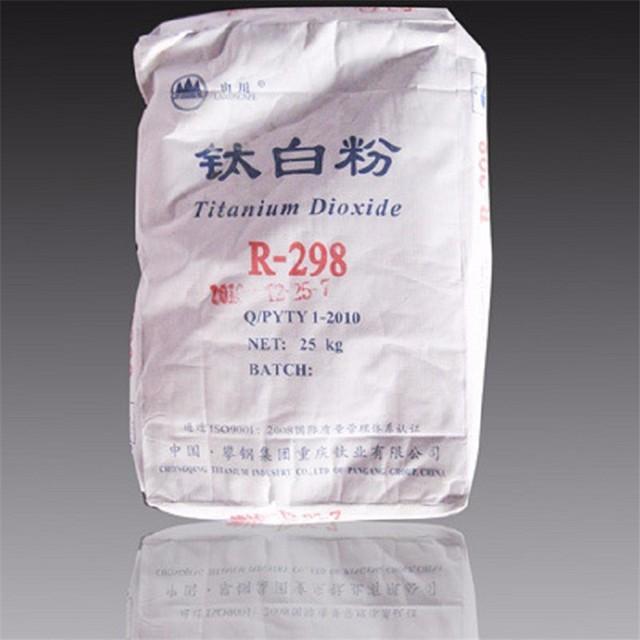 Rutile Titanium Dioxide R-298 Manufacturers, Rutile Titanium Dioxide R-298 Factory, Supply Rutile Titanium Dioxide R-298