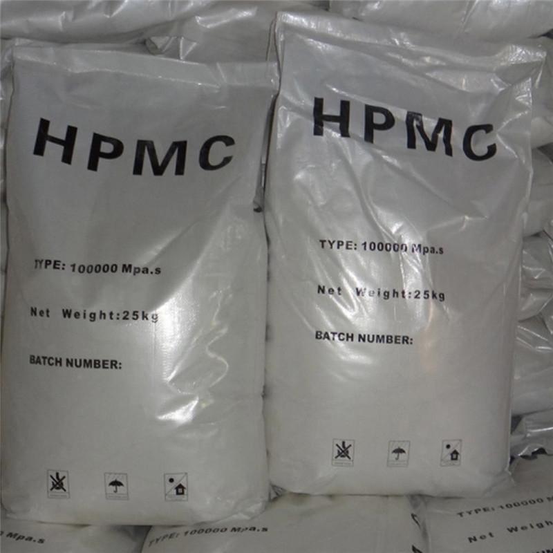 Hydroxypropyl methylcellulose