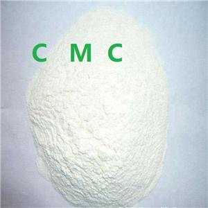 CMC for Oil Drilling