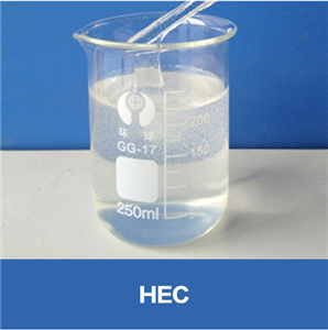 HEC powder for latex paint