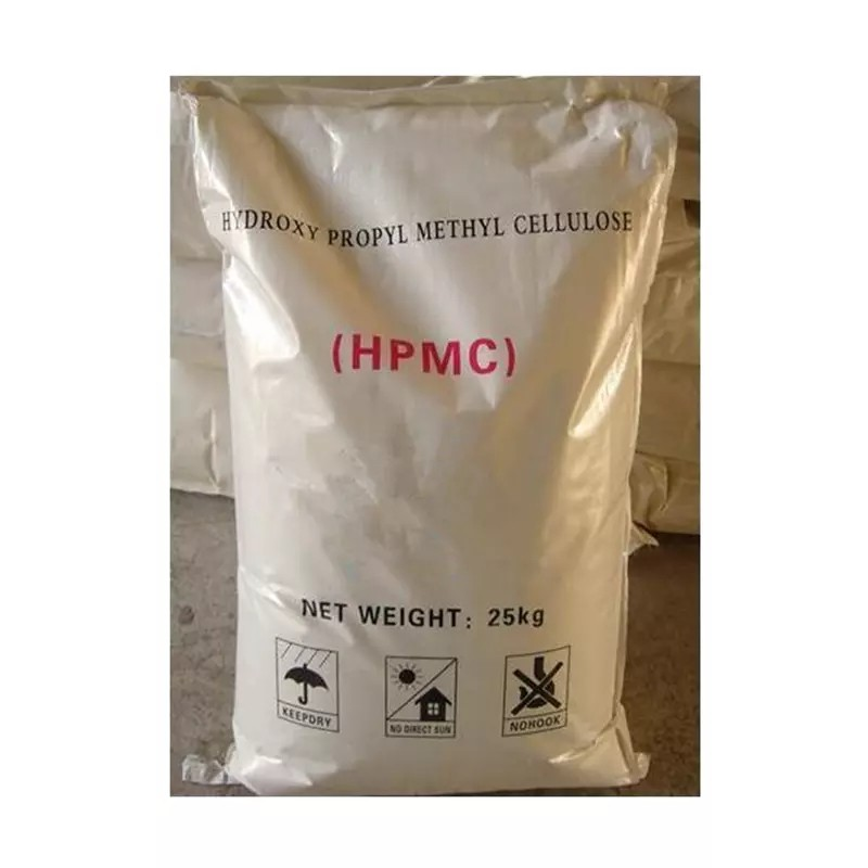 HPMC for dry mix mortar Manufacturers, HPMC for dry mix mortar Factory, Supply HPMC for dry mix mortar