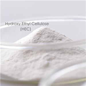Hydroxyethyl Cellulose (HEC) for drilling mud