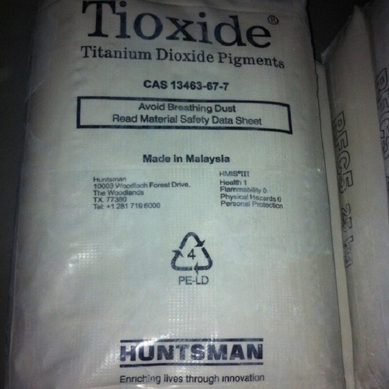 Titanium Dioxide Tr-92 Manufacturers, Titanium Dioxide Tr-92 Factory, Supply Titanium Dioxide Tr-92
