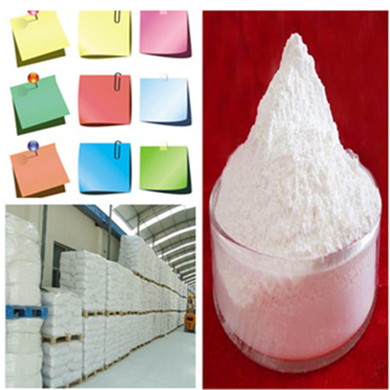 Rutile Titanium Dioxide 2190 Manufacturers, Rutile Titanium Dioxide 2190 Factory, Supply Rutile Titanium Dioxide 2190