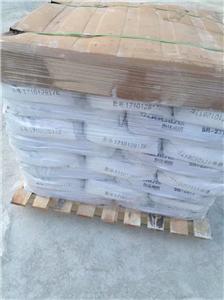 Fast Production of Rutile Titanium Dioxide for USA Customer