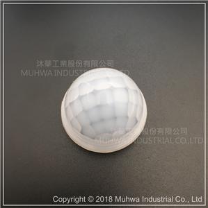 Pir Lens Cover
