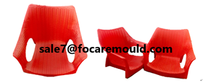 Plastic Office Chair Injection Mould