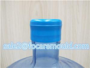 5 Gallon Cap Plastic Injection Mould