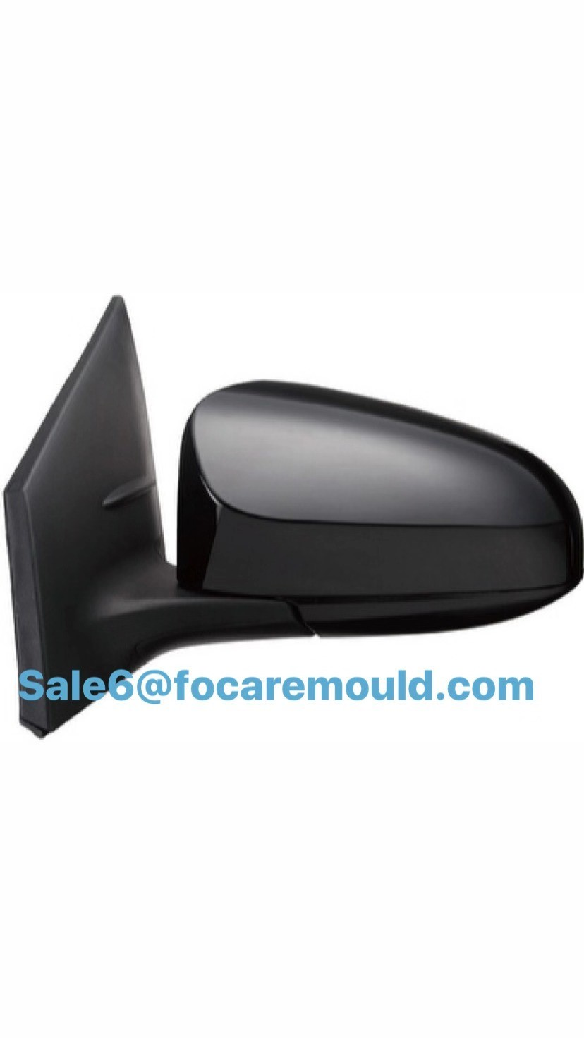 Car Side Mirror Plastic Injection Mould
