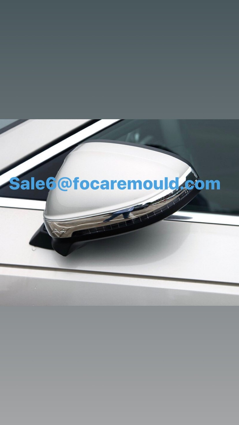 High quality Car Side Mirror Plastic Injection Mould Quotes,China Car Side Mirror Plastic Injection Mould Factory,Car Side Mirror Plastic Injection Mould Purchasing