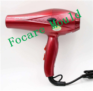 Hair dryer plastic injection mold