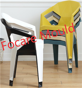 Thickening Gorgeous Diamond Low-Back Armchair Mold