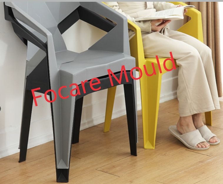 High quality Thickening Gorgeous Diamond Low-Back Armchair Mold Quotes,China Thickening Gorgeous Diamond Low-Back Armchair Mold Factory,Thickening Gorgeous Diamond Low-Back Armchair Mold Purchasing