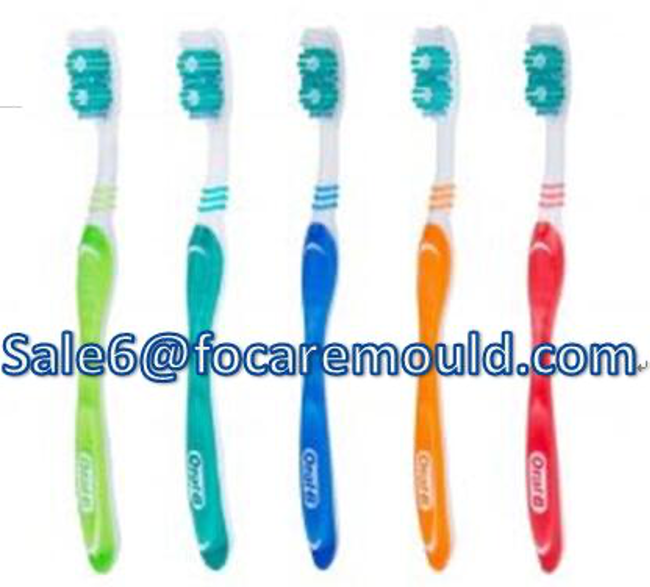 High quality Two-color toothbrush handle plastic injection mould Quotes,China Two-color toothbrush handle plastic injection mould Factory,Two-color toothbrush handle plastic injection mould Purchasing