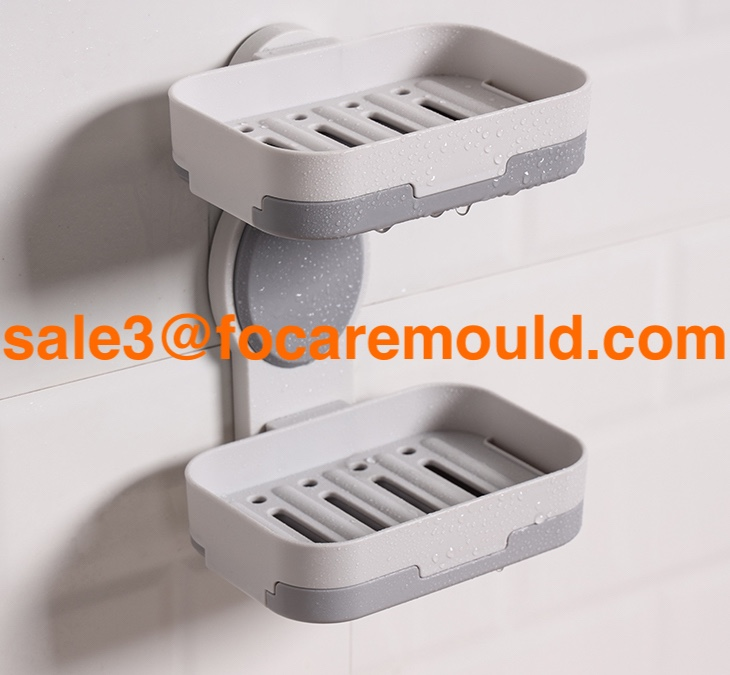 High quality Plastic soap dish injection mold Quotes,China Plastic soap dish injection mold Factory,Plastic soap dish injection mold Purchasing