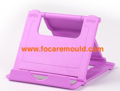High quality Mobile phone holder plastic injection mold Quotes,China Mobile phone holder plastic injection mold Factory,Mobile phone holder plastic injection mold Purchasing