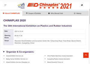CHINAPLAS 2020 Rescheduled to April 13-16, 2021 at Shenzhen World Exhibition and Convention Center