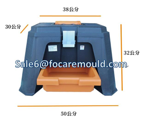 Portable seat tool box plastic injection mould