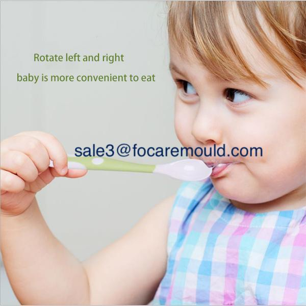 High quality Two-color toddler training spoon plastic injection mold Quotes,China Two-color toddler training spoon plastic injection mold Factory,Two-color toddler training spoon plastic injection mold Purchasing
