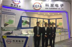 The Unprecedented Shanghai Industrial Fair