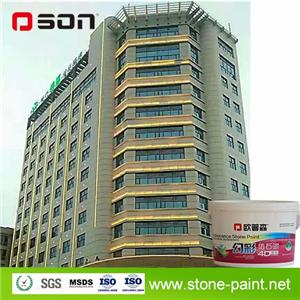 Natural Texture Granite Paint
