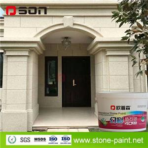 Faux Granite Spray Paint