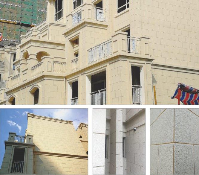 Project Case-Granite Paint / Limestone Paint