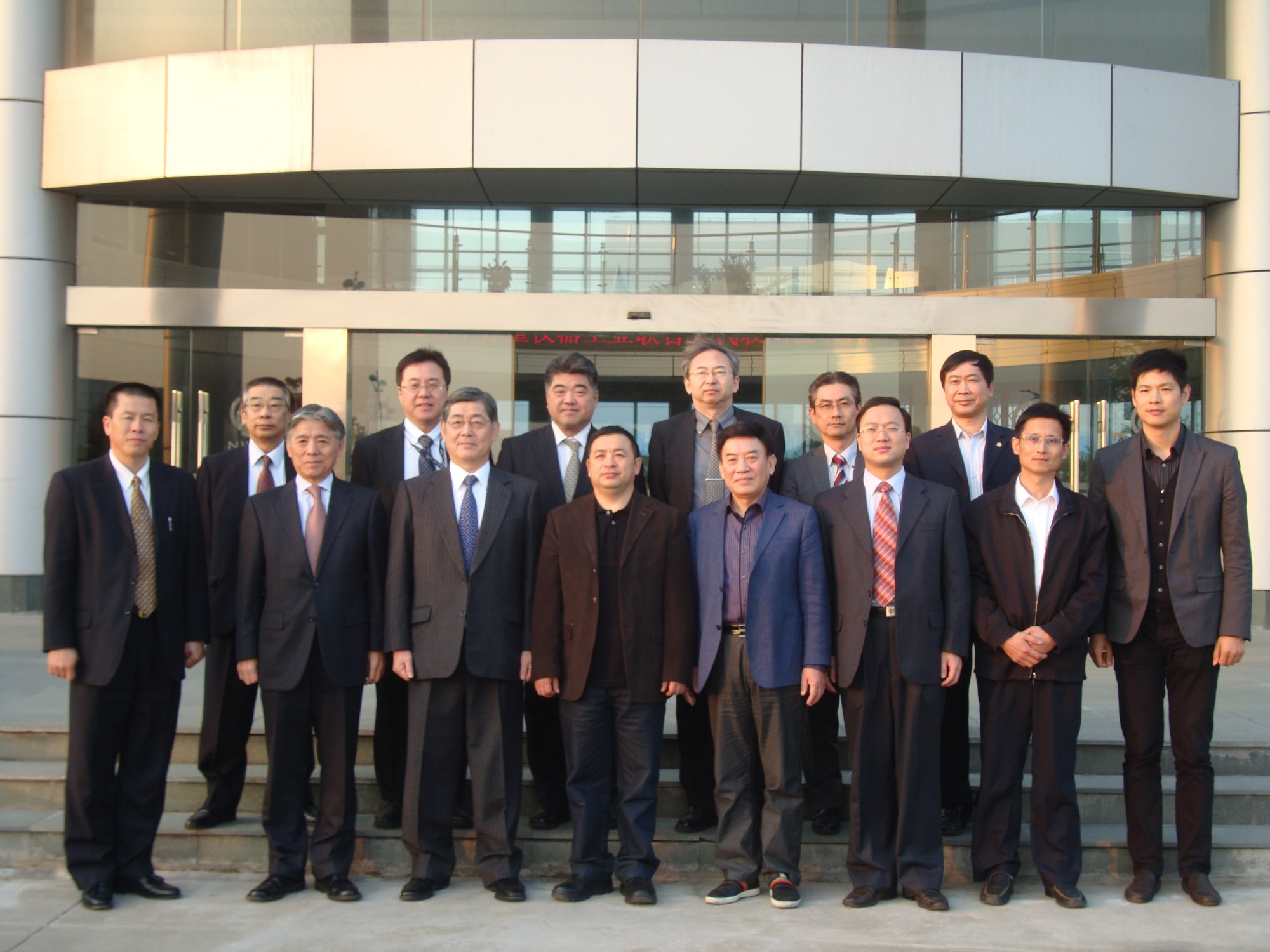 Japanese experts visit in company