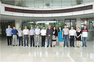 Chairman of the International Metrology Committee visited NWM