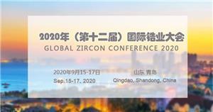 Global Zircon Conference 2020
