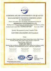 Authoritative Certification