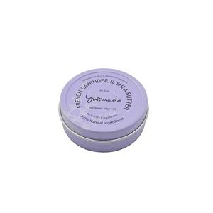 Round Tin Box For Cosmetic Manufacturers, Round Tin Box For Cosmetic Factory, Supply Round Tin Box For Cosmetic