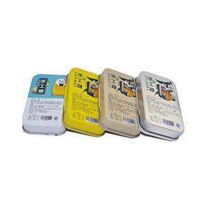 Rectangular Soap Tin Box