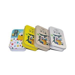 Rectangular Soap Tin Box Manufacturers, Rectangular Soap Tin Box Factory, Supply Rectangular Soap Tin Box