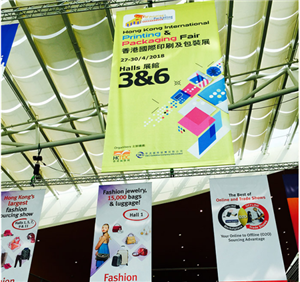 Hong Kong International Printing & Packaging Fair 2019