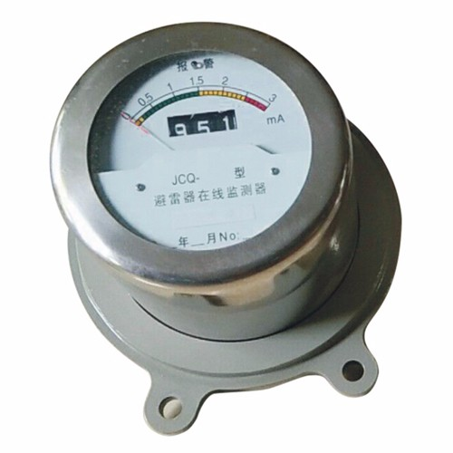 Discharge Counter For Arrester