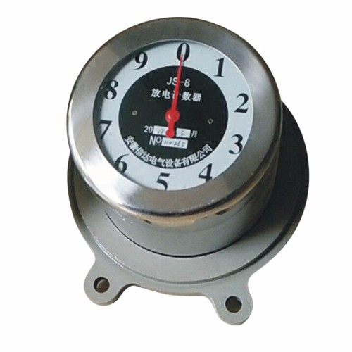 Discharge Counter For Arrester Manufacturers, Discharge Counter For Arrester Factory, Supply Discharge Counter For Arrester