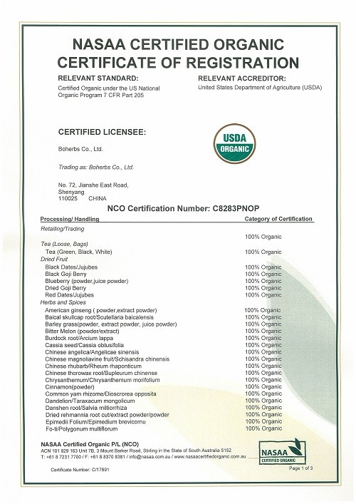 Organic Certificate (USDA, NOP)