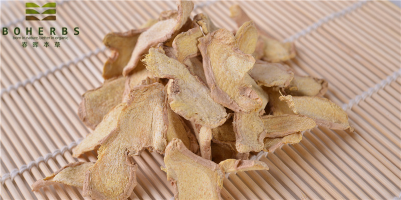 Ginger Root Slices