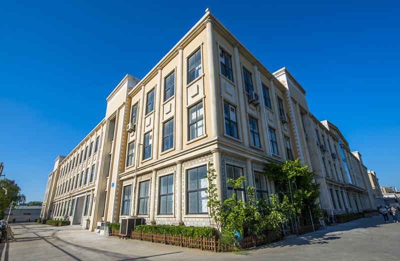 Boherbs Factory.jpg