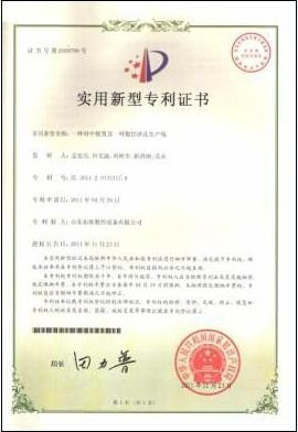 Cnc Punching Machine patent