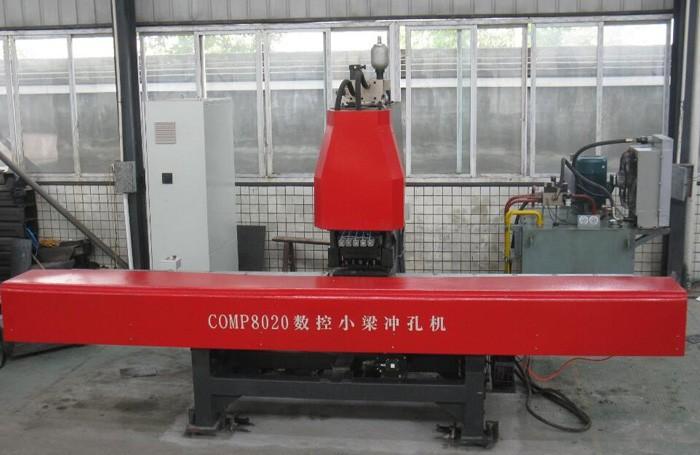 cnc turret punching machine for sale, cnc turret punch press for sale, cnc tube punching machine
