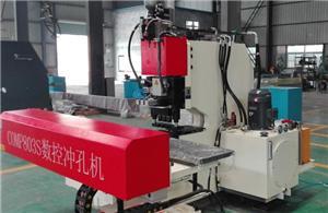 cnc hydraulic punching machine,hydraulic punching machine,hydraulic punching machine price