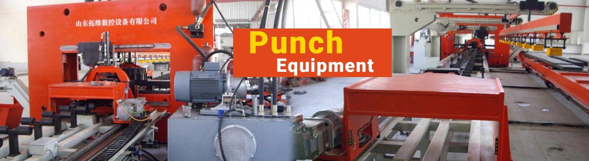 Punch Press Manufacturers, Best Punching Machine, Buy A Punching Machine