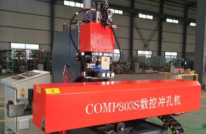 Comp803s Hydraulic Punching Machine