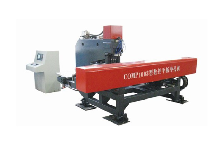 COMP1003 CNC Punching Machine