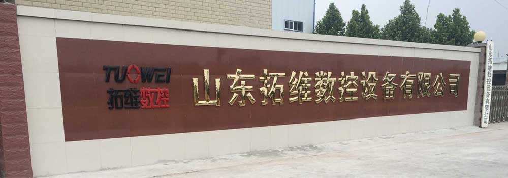 CNC Punching Machine China