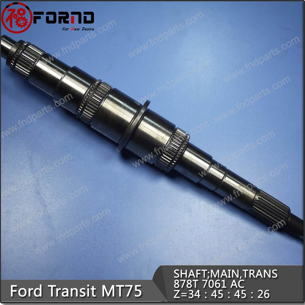 OUTPUT SHAFT 878T7061AC Manufacturers, OUTPUT SHAFT 878T7061AC Factory, Supply OUTPUT SHAFT 878T7061AC