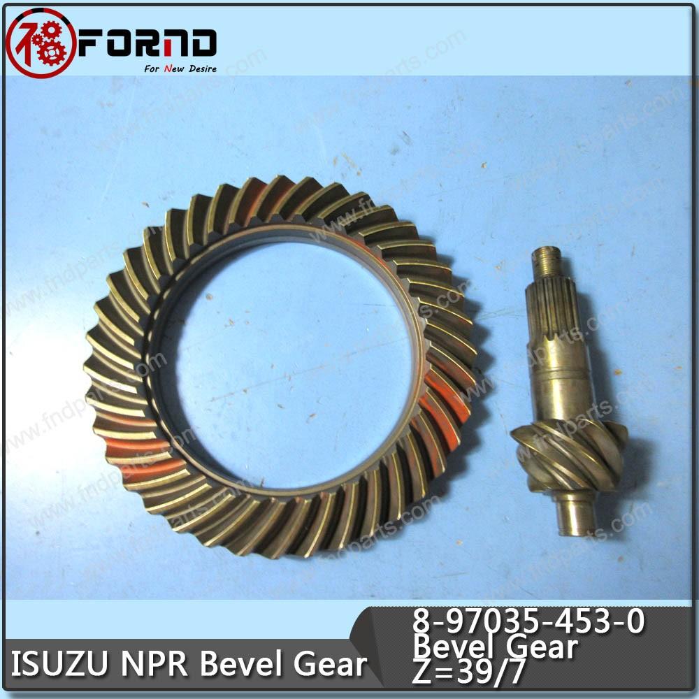 ISUZU NPR Bever Gear 8-97035-453-0