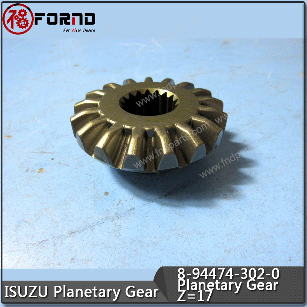 Planetary Gear 8-94474-302-0